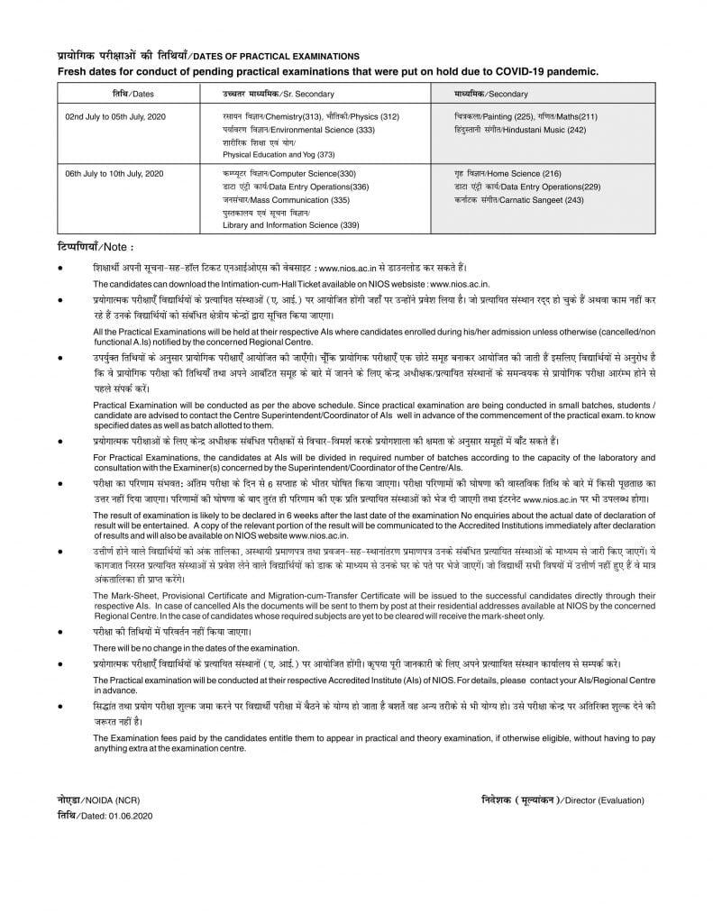 NIOS pracxtical exam date sheet 2020